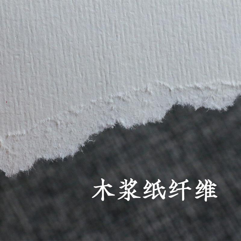 160g加厚a4素描纸4k8k铅画纸A3美术绘画考试专用纸免邮批发100张