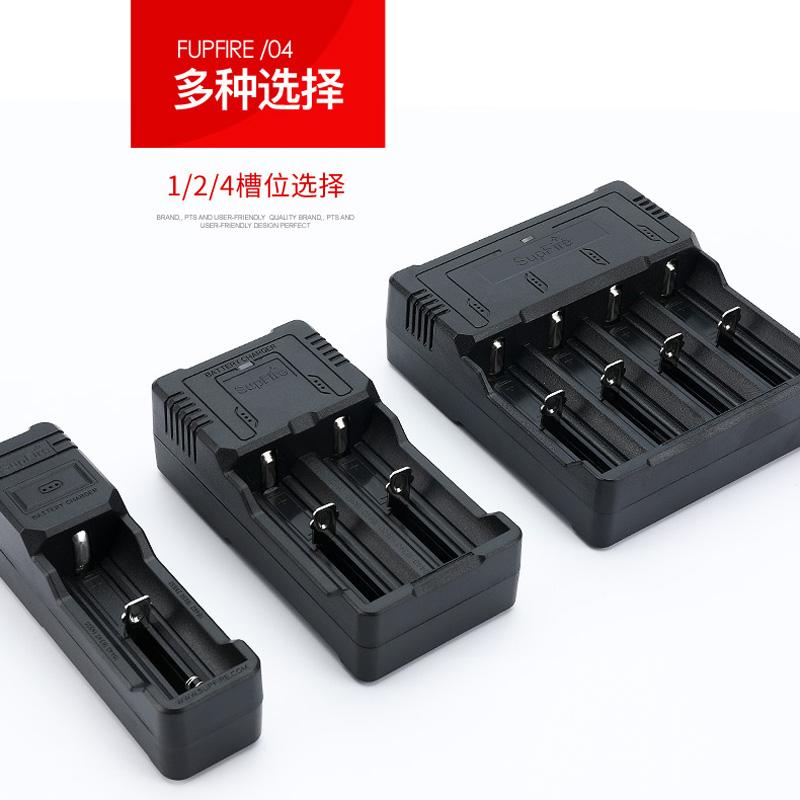 神火18650锂电池充电器3.7V多功能万能充通用型26650强光手电筒