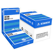 Mutual trust A4 paper printing copy paper 70g single pack 500 office supplies a4 printing white paper box wholesale a package a4 printing white paper 80g A5 paper student draft paper white paper a3 paper