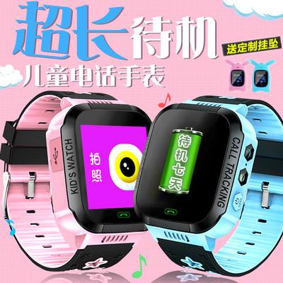 电话手表智能小米手环