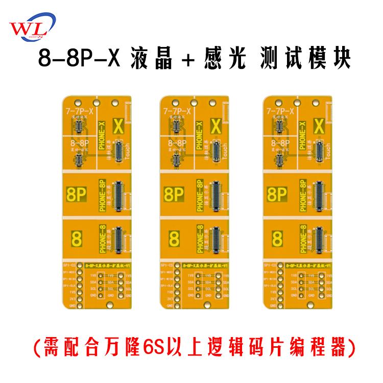 Bandung Apple 8 LCD Photosensitive Repair Module iPhone8Plus