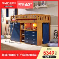 喜梦宝实木家具多功能儿童组合床带储物衣柜书桌半高床 蓝色骑士