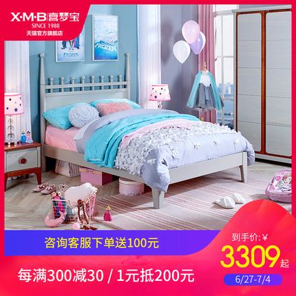 X.M.B喜梦宝BA63002儿童床