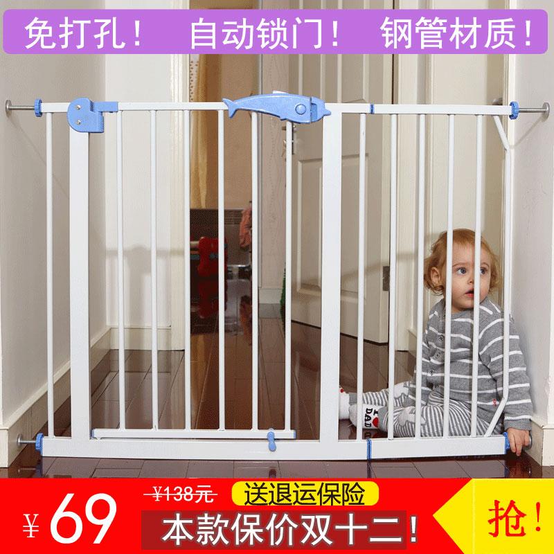 婴儿防护门栏