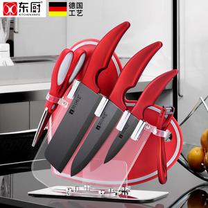 东厨德国黑刃陶瓷刀套装厨房家用菜刀宝宝辅食刀具套装组合