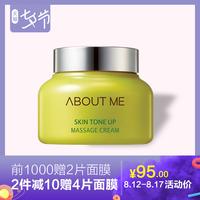 韩国about me柠檬排毒膏按摩膏美容院去黄清洁毛孔面霜脸部无毒素