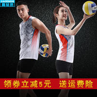 New volleyball clothing suits for men and women models without sleeves uniforms printing custom short sleeve training competition clothing volleyball clothing