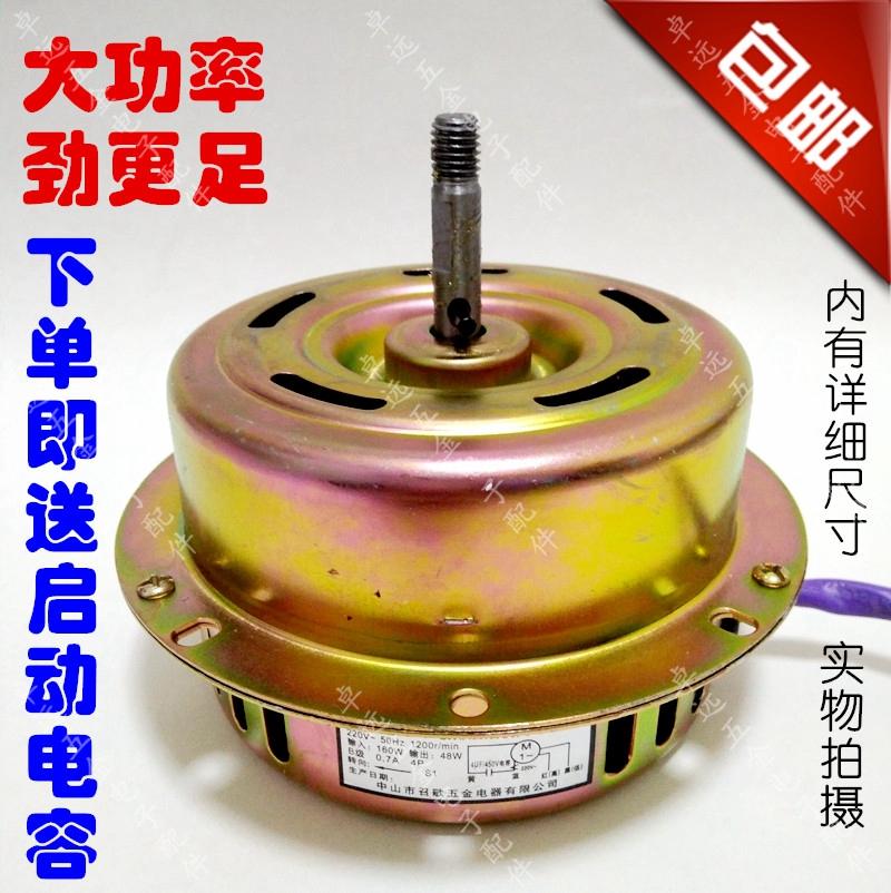 樱花油烟机电机