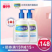 美国EltaMD氨基酸泡沫洁面乳洗面奶207ml*2卸妆控油洁净保湿