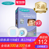 Lansinoh Lansino imported blue core anti-overflow breast pad disposable overflow milk pad breastfeeding leak-proof milk paste 50 pieces *2