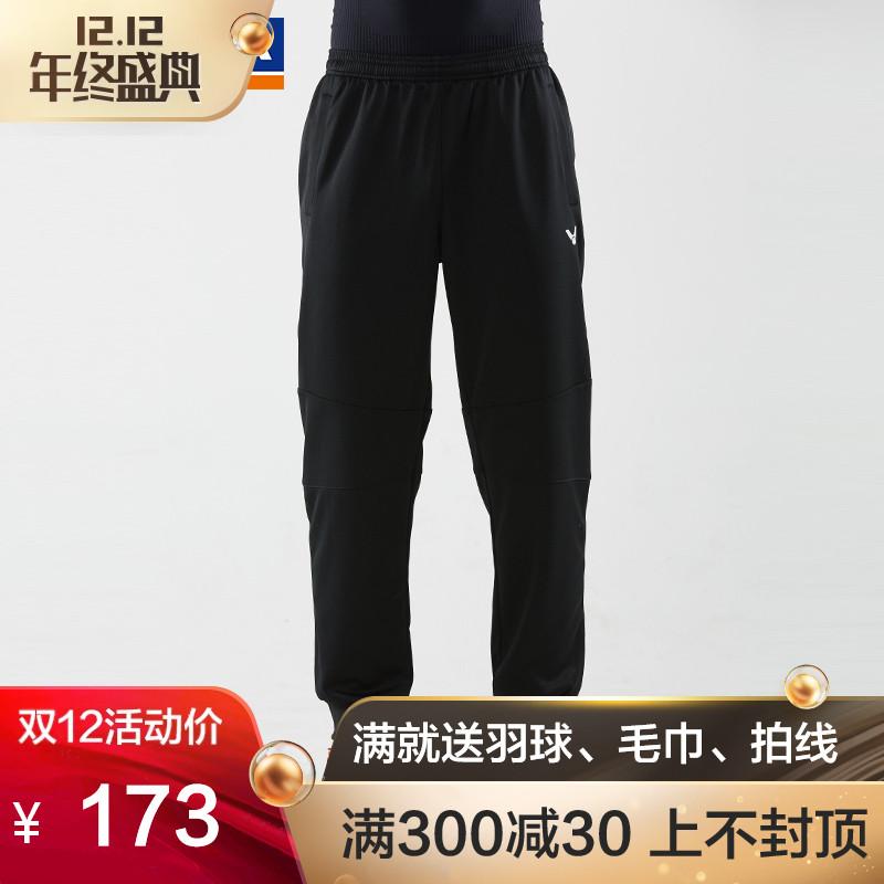 【2018新】VICTOR/威克多胜利羽毛球服男女长裤运动80809 81809