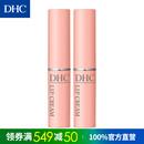 DHC【保税包邮】橄榄护唇膏1.5g*2支 润唇膏保湿滋润防干裂防唇纹