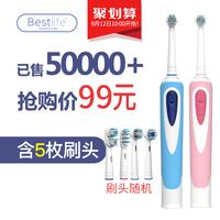 Bestlife/百灵K291充电式电动牙刷 成人软毛全自动牙刷旋转式家用