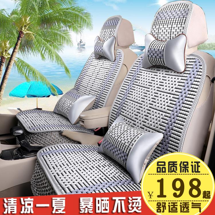 夏季汽车座套2013款2012款2010老款本田CRV专用冰丝坐垫全包座垫