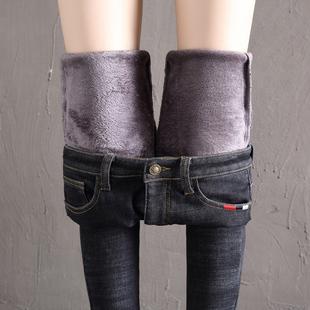 冬季韩版加绒加厚牛仔裤女高腰显瘦修身紧身保暖弹力小脚铅笔长裤