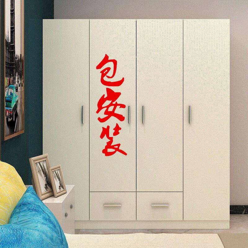 Шкафы для одежды Артикул 561563005948