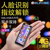 2019超薄超小迷你雙卡電信三網通4G版小屏智能手機 MELROSE