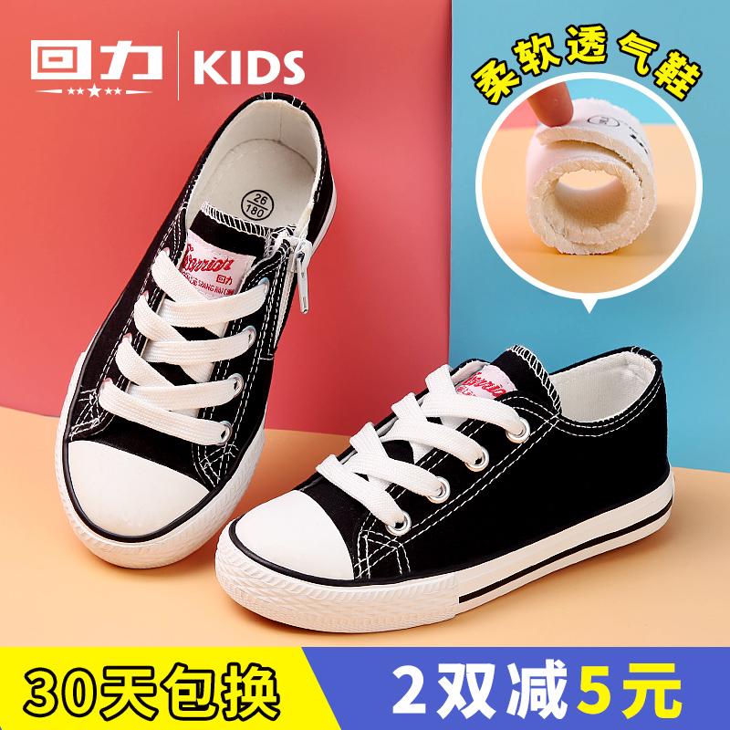 儿童鞋子春款