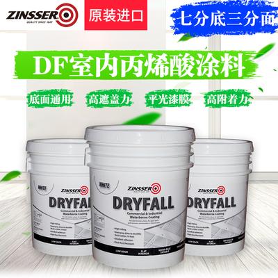 rust-oleum美国原装进口DF室内丙烯酸涂料白色墙面底漆通用乳胶漆