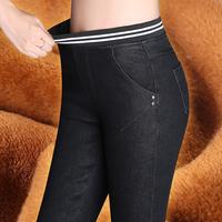 大牌风2017新款女式加绒牛仔裤女 高腰 冬季 小脚松紧腰弹力长裤