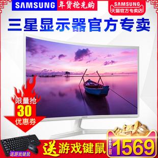三星曲面显示器31.5英寸C32F395FWC 高清电竞电脑屏幕超391非2K4K