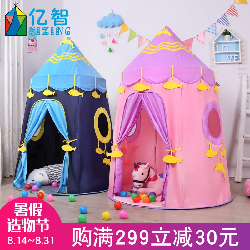 儿童帐篷室内公主女孩男孩家用读书超大房子小屋子宝宝玩具游戏屋