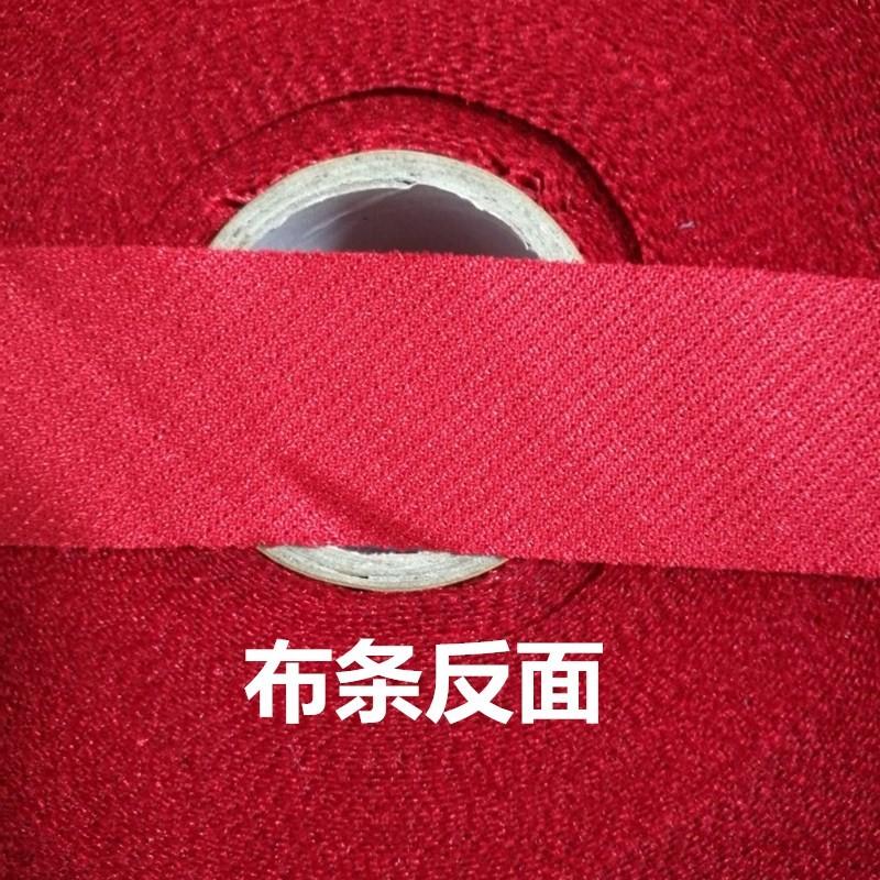 Запчасти для кузова Артикул 599008418496