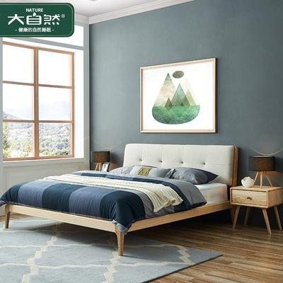 大自然双人实木床1.8米白蜡木床主卧北欧01现代简约经济型床软靠评价好不好