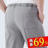 爸爸松紧腰老人男裤 亚麻男裤 子深档棉麻长裤 中老年男休闲裤 夏薄款
