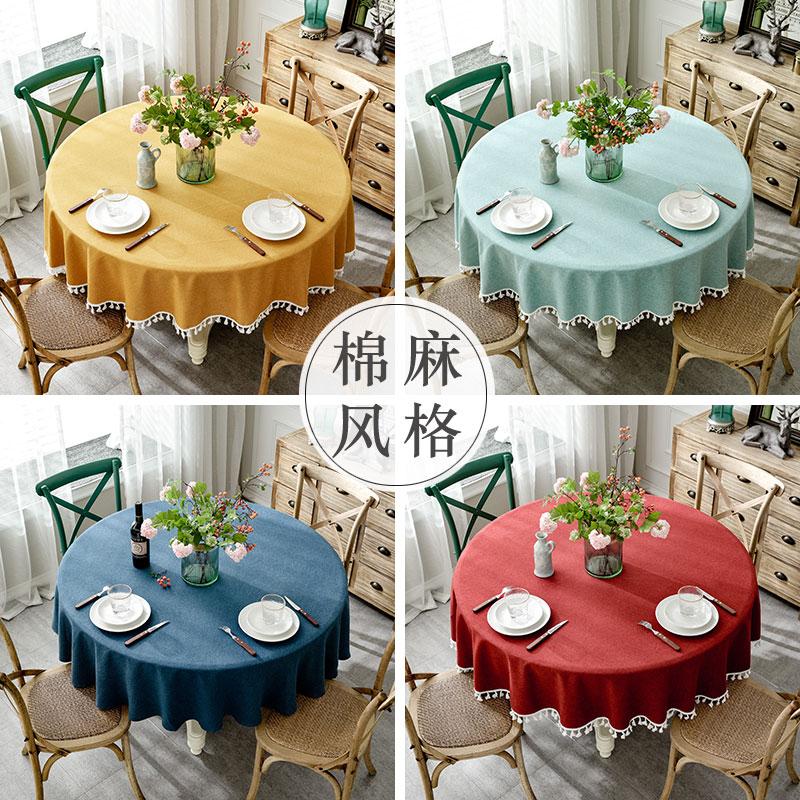大圆桌桌布布艺家用棉麻小清新纯色中式酒店台布圆形定制简约现代