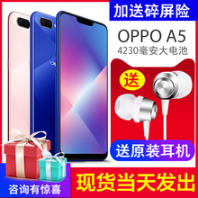OPPOA5oppoa5手机全新机官方正品oppo新品a5r15a3a1a57a83超薄限量版oppofindx送原装耳机
