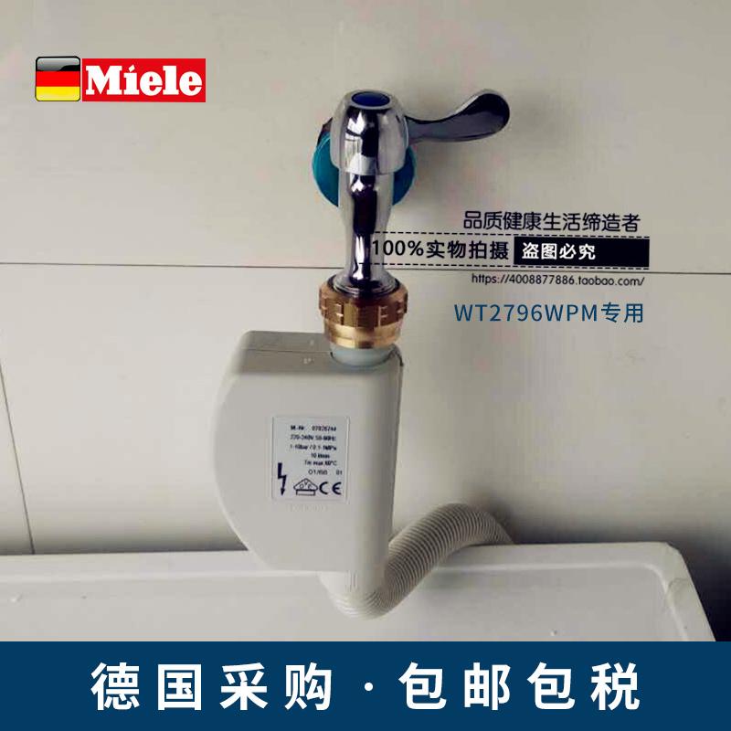 Faucet miele Miele washing machine WMV960 WPS washing dry