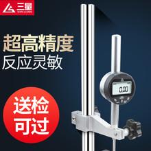 12.7mm25.4 50一套高度计规 日本三量千分表精度0.001数显百分表0