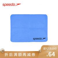 Speedo/速比涛 吸水运动 成人儿童通用 40*30cm 快干毛巾