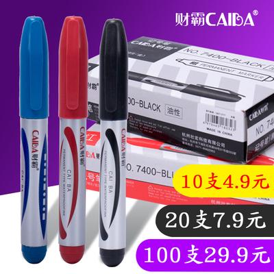 大头笔记号笔黑色油性记号笔粗头马克笔大容量特大号油性笔粗笔画签名笔记号笔100支勾线笔几号笔学生用美术