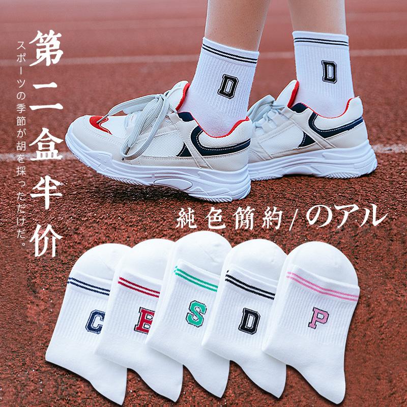 袜子女秋冬款运动短袜可爱韩国学生纯棉防臭中筒袜韩版学院风保暖