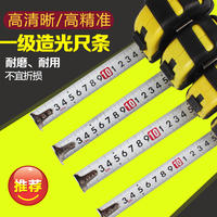 Tape measure 5 m 3 m 7.5 m 10 m m high precision resistant steel roll ruler box ruler woodworking measuring ruler