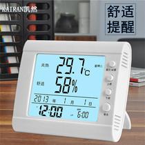 电子温度计家用室内精准高精度室温表干湿婴儿房温湿度计闹钟夜光