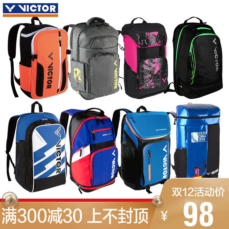 正品胜利VICTOR羽毛球包双肩背包男女款维克多专业防水运动包3009