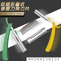 鼻毛剪眉毛剪弯头化妆工具尖头不锈钢剪刃化妆美容剪单支修眉剪