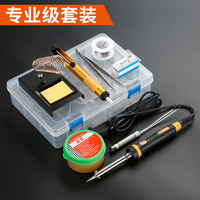 Electric iron adjustable temperature set constant temperature home Luo iron electronic repair solder high power welding tools welding pen