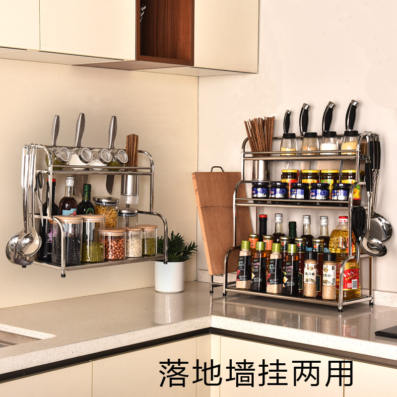 不锈钢2层厨房置物架落地调味架子壁挂用品刀架用具收纳架调料架