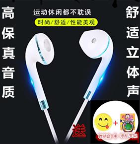 卡通耳机入耳式适用苹果魅族iphone通用男女生6s可爱韩版创意个性