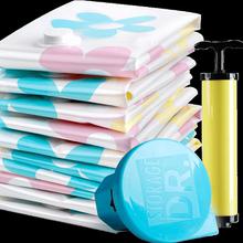 加厚棉被子压缩袋 收纳博士真空压收袋抽气收纳袋特大号5只送电泵