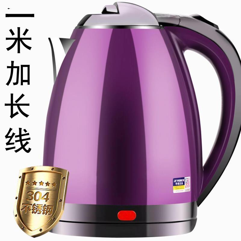 半球型电水水壶304不锈钢自动断电热烧水壶家用大容量保温一体壶