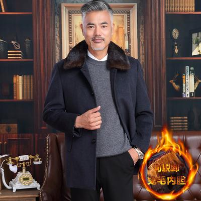 冬季中老年男装水貂毛领加厚羊毛呢子大衣中长款兔毛内胆爸爸外套