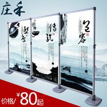Alliage daluminium épaissi présentoir dexposition présentoir publicitaire écran arrière-plan Cadre Panneau daffichage panneau KT présentoir