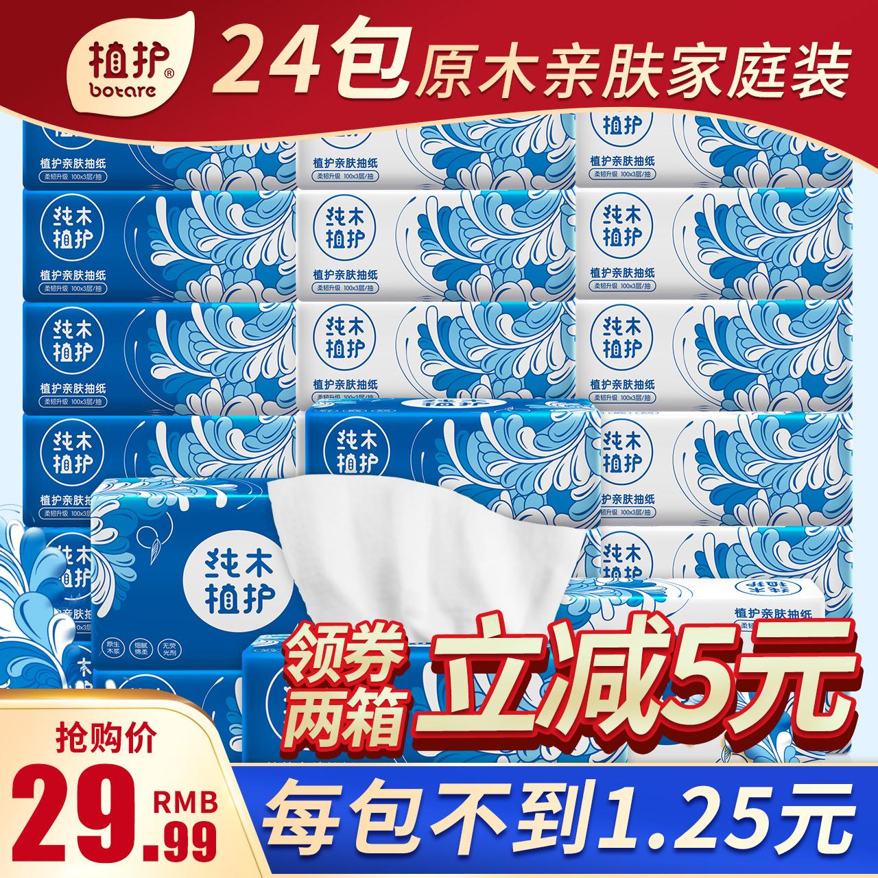 【18.2.22值得买】福利,淘宝天猫白菜价商品汇总