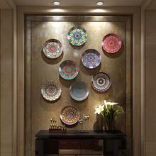 飾背景墻掛盤 陶瓷裝 飾盤歐式客廳擺件坐盤美式盤子裝 波西米亞風格