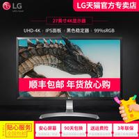 LG 4K显示器27英寸27UD59电脑专业IPS液晶显示屏幕超2K